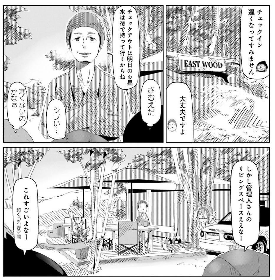 f:id:hageatama-:20170921102623j:plain