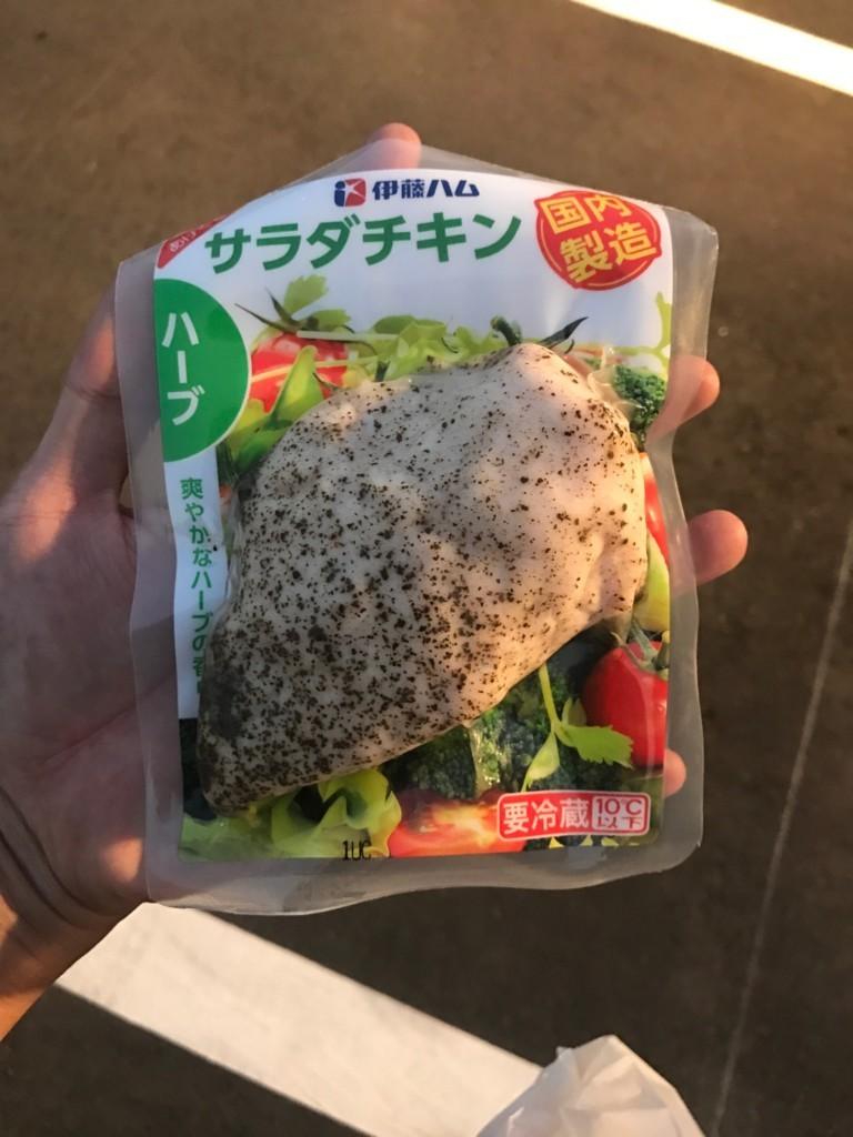 f:id:hageatama-:20171010172557j:plain