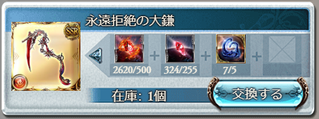 f:id:hageatama-:20200618000416p:plain