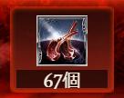 f:id:hageatama-:20200627013359p:plain