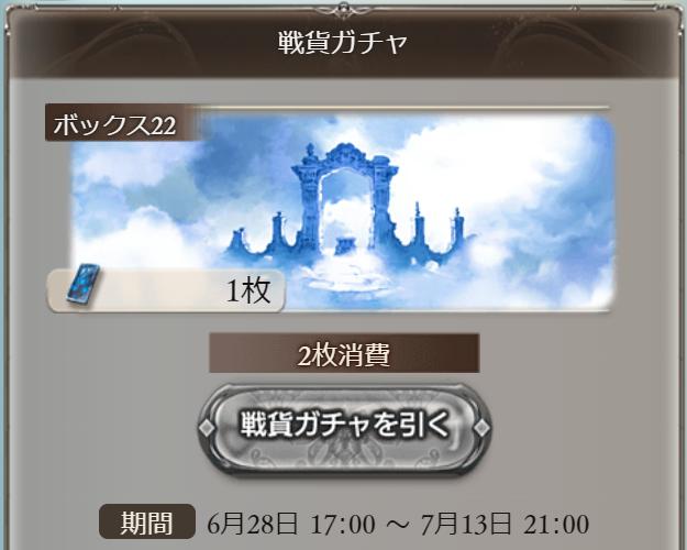 f:id:hageatama-:20200701023421p:plain