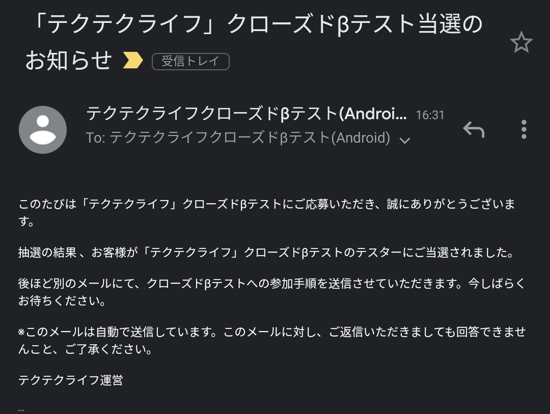 f:id:hageatama-:20200715005055p:plain