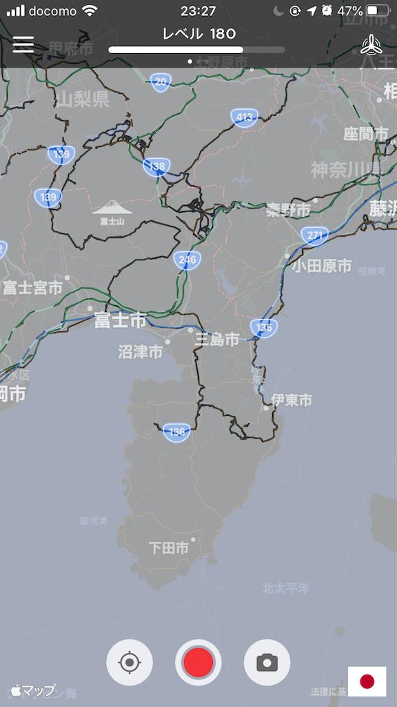 f:id:hageatama-:20200731233031p:image