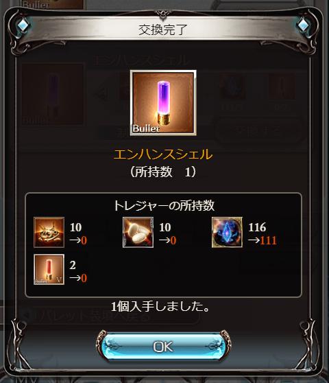 f:id:hageatama-:20200802000827p:plain