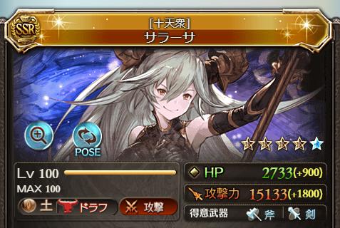 f:id:hageatama-:20200812003014p:plain