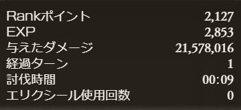 f:id:hageatama-:20200823162421p:plain