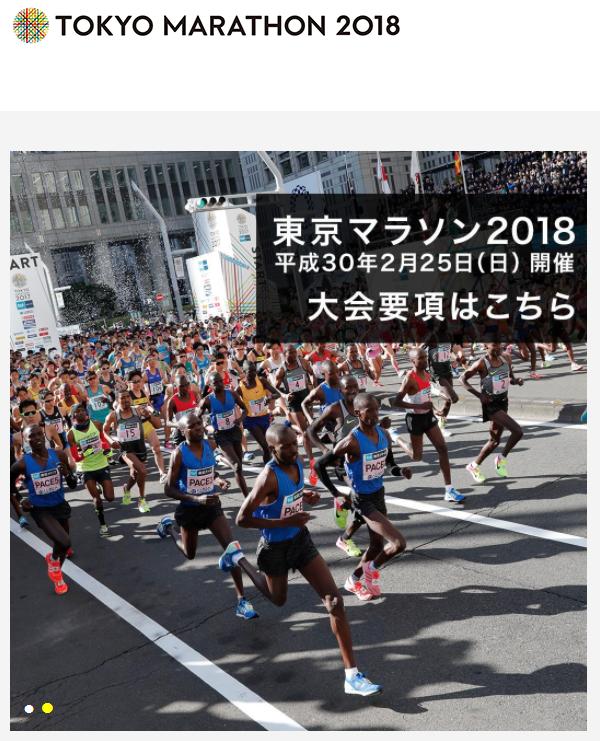 f:id:hagebo-zu5000m:20180123143217p:plain