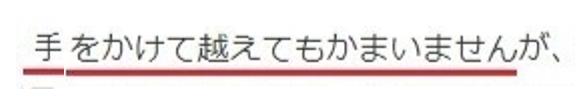 f:id:hagebo-zu5000m:20200518105348p:plain