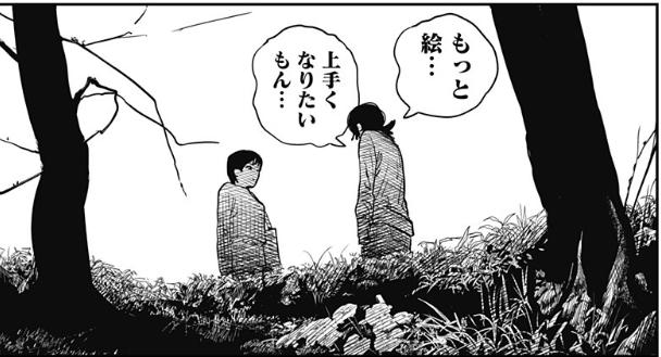 京本のセリフ