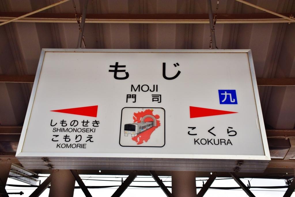 f:id:hagegafuchi:20170330222118j:plain