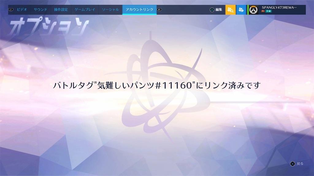 f:id:hagekiji:20190630014854j:image