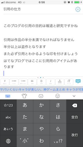 f:id:hagi57:20180104065906p:image