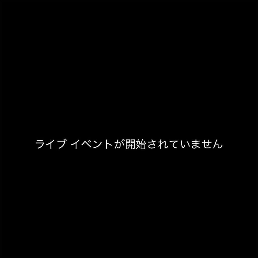 f:id:hagihara:20210126214842j:plain