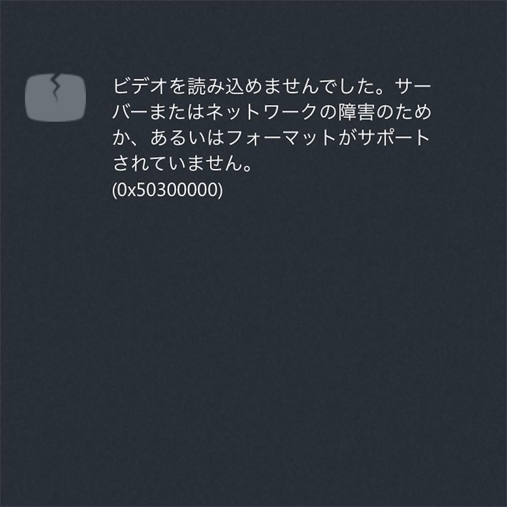 f:id:hagihara:20210126220316j:plain