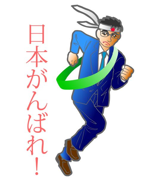 f:id:hagitani-naoko:20110313131119j:image