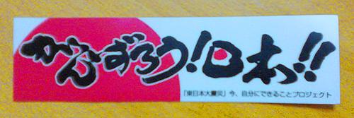 f:id:hagitani-naoko:20110523075525j:image