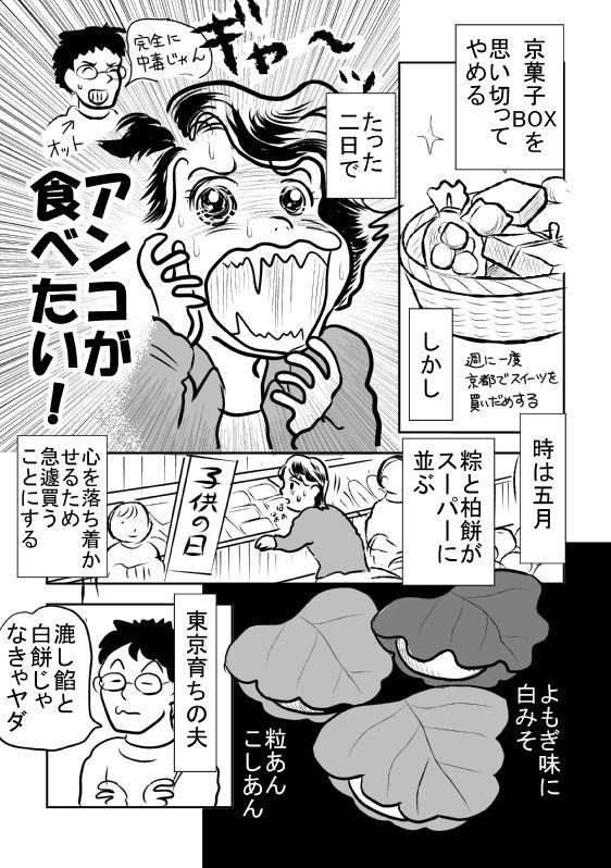 f:id:hagitani-naoko:20110813095934j:image
