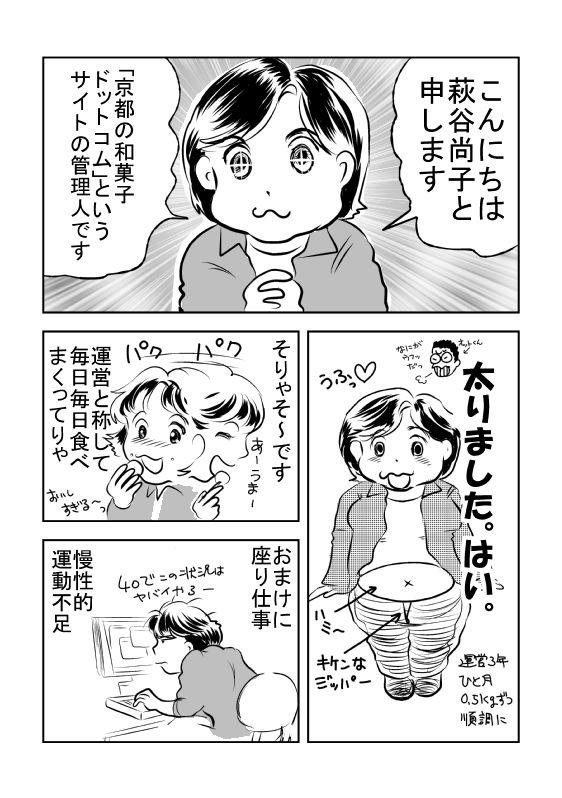 f:id:hagitani-naoko:20110813100513j:image