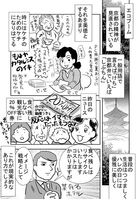 f:id:hagitani-naoko:20110813102933j:image