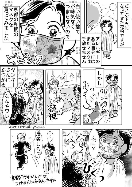 f:id:hagitani-naoko:20110813103922j:image