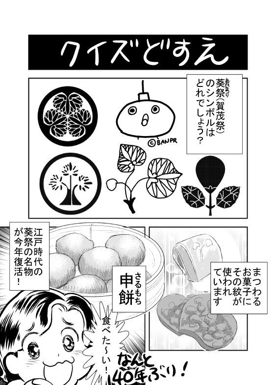 f:id:hagitani-naoko:20110813105045j:image