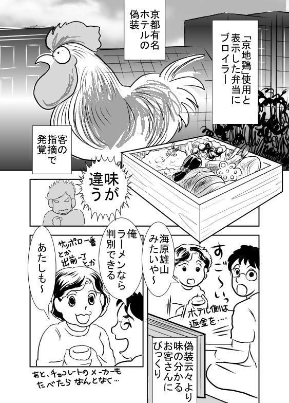 f:id:hagitani-naoko:20110813105046j:image