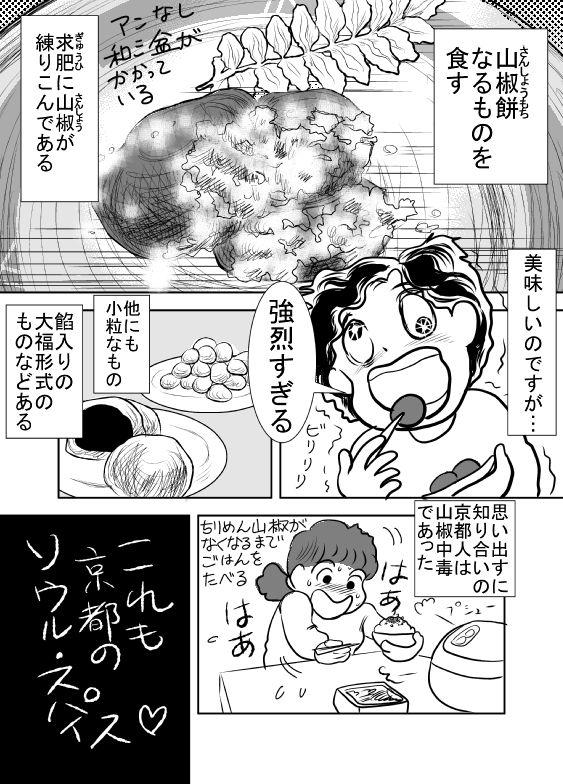 f:id:hagitani-naoko:20110813105047j:image
