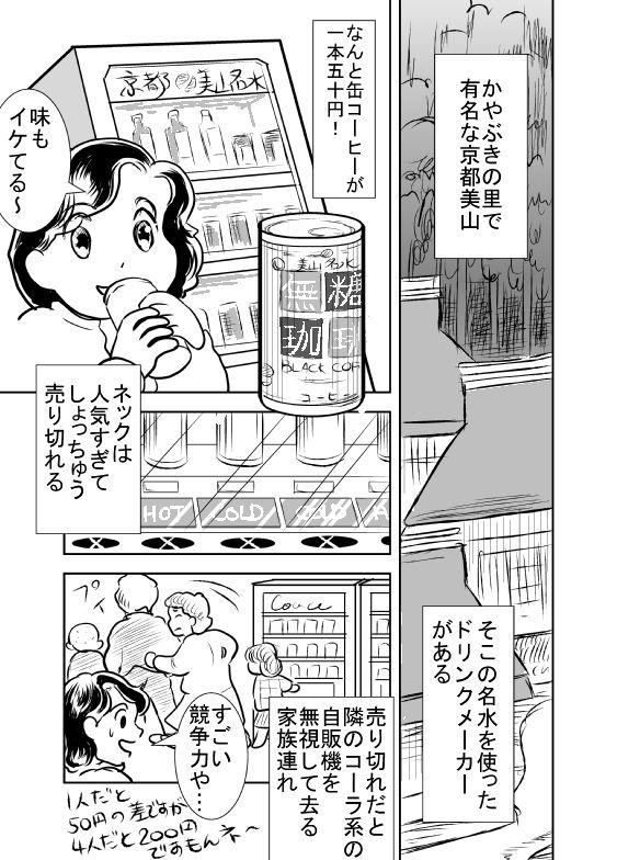 f:id:hagitani-naoko:20110813105048j:image