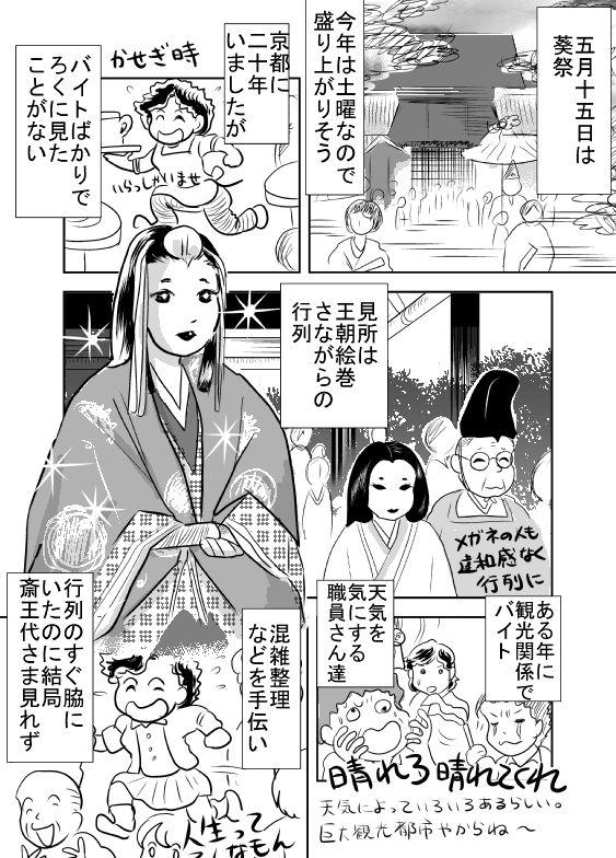 f:id:hagitani-naoko:20110813105049j:image
