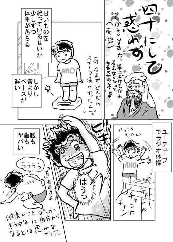 f:id:hagitani-naoko:20110813113245j:image