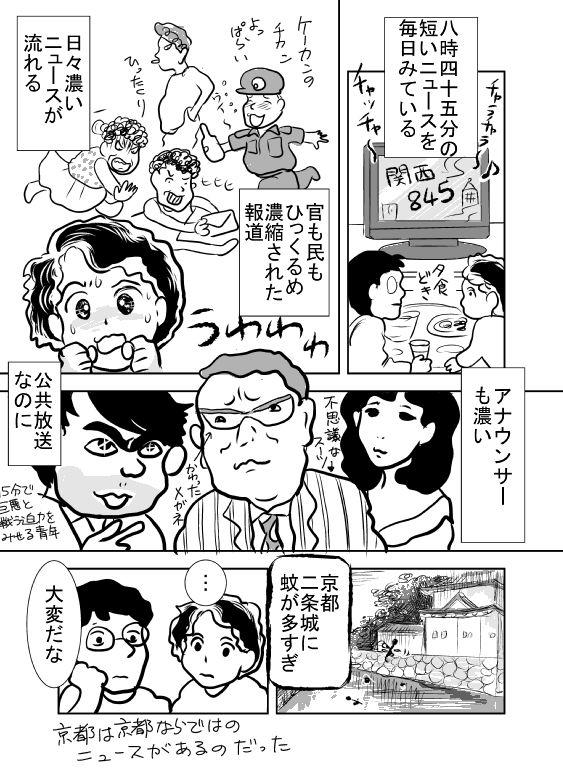 f:id:hagitani-naoko:20110813113249j:image