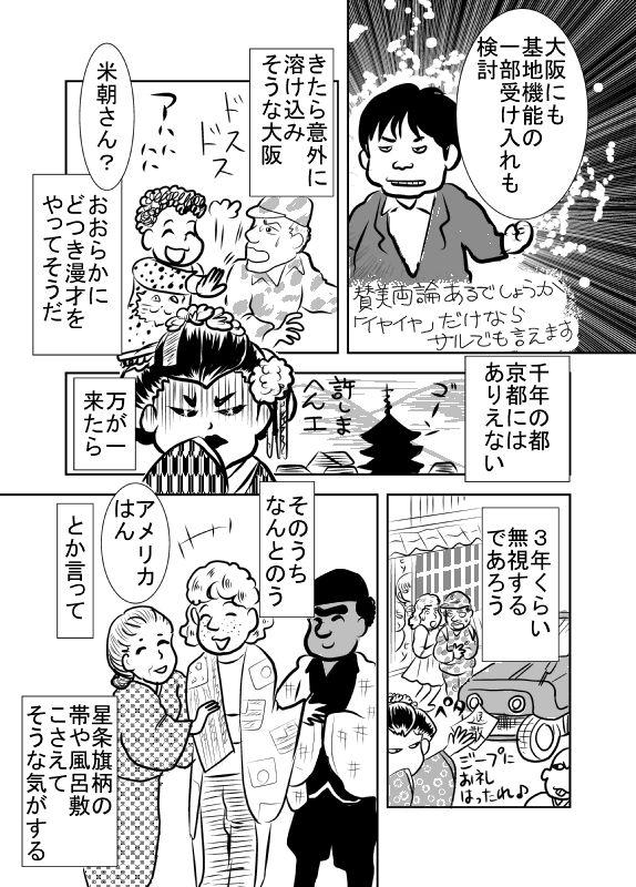 f:id:hagitani-naoko:20110813121557j:image