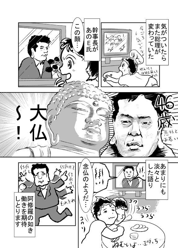 f:id:hagitani-naoko:20110813121852j:image