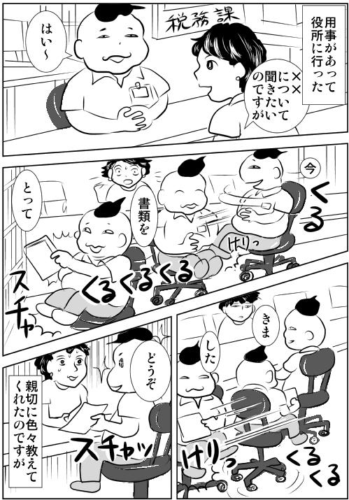 f:id:hagitani-naoko:20110813123109j:image