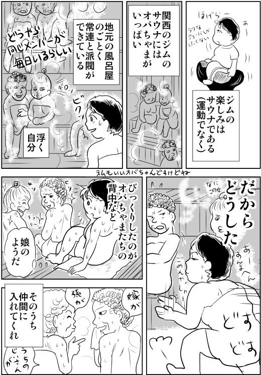 f:id:hagitani-naoko:20110813125748j:image