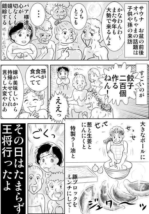 f:id:hagitani-naoko:20110813125749j:image
