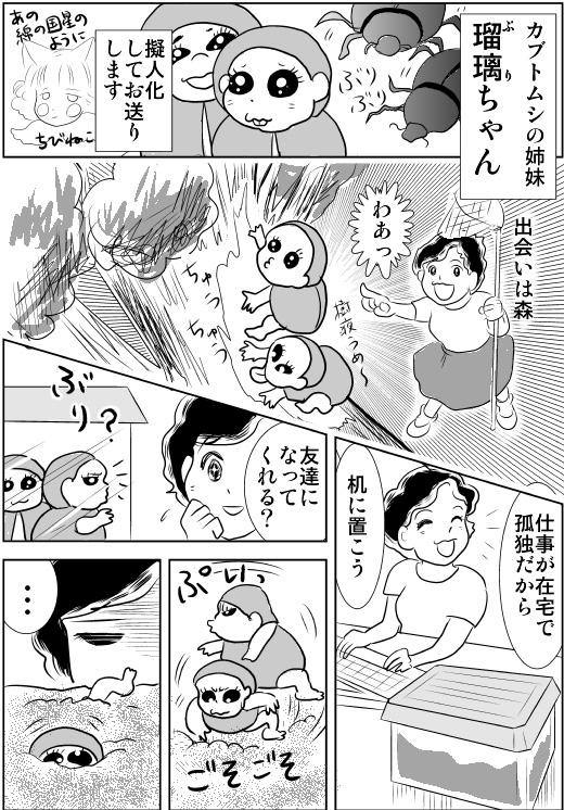 f:id:hagitani-naoko:20110813125752j:image