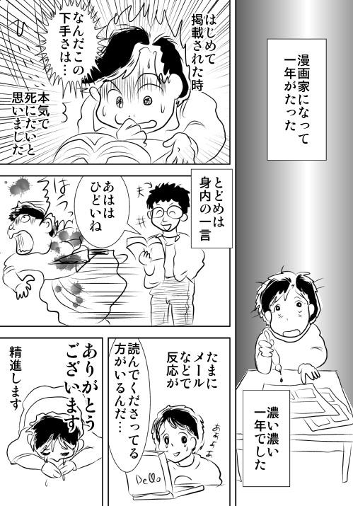 f:id:hagitani-naoko:20110813141328j:image