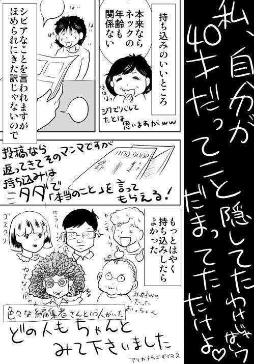 f:id:hagitani-naoko:20110813142158j:image