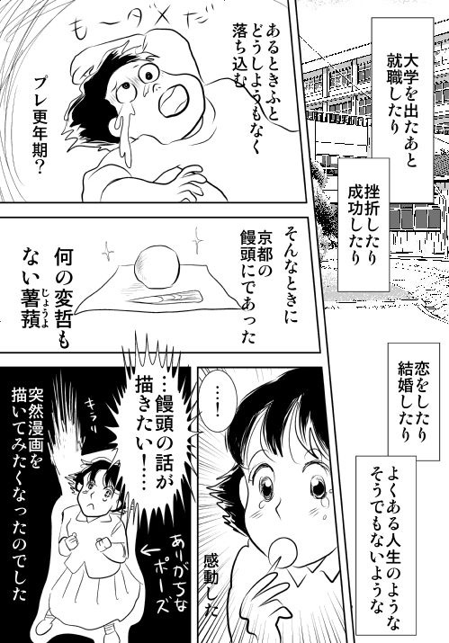 f:id:hagitani-naoko:20110813142159j:image