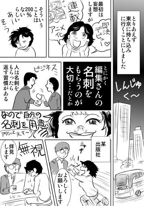 f:id:hagitani-naoko:20110813142201j:image