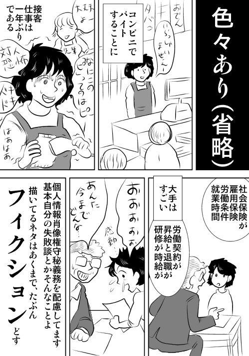 f:id:hagitani-naoko:20110813144057j:image