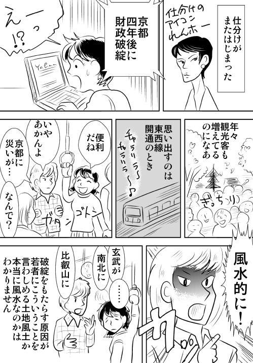 f:id:hagitani-naoko:20110813144058j:image