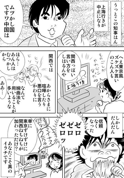 f:id:hagitani-naoko:20110813144059j:image