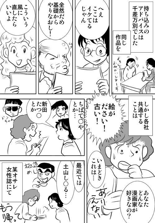 f:id:hagitani-naoko:20110813144100j:image