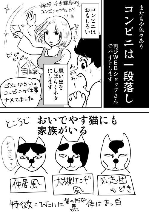 f:id:hagitani-naoko:20110813145556j:image