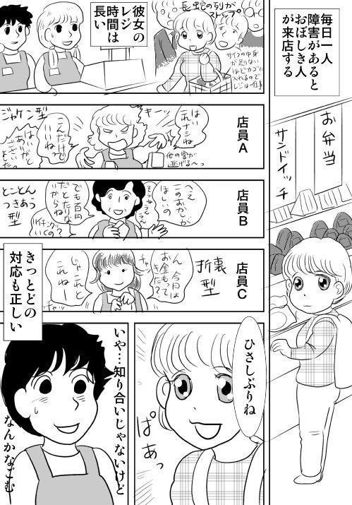 f:id:hagitani-naoko:20110813145601j:image