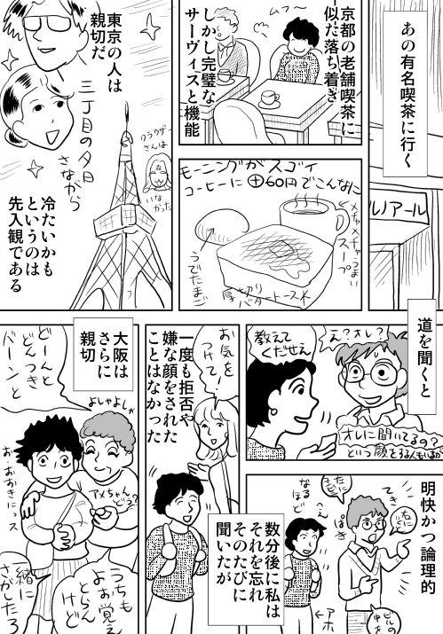 f:id:hagitani-naoko:20110813145603j:image