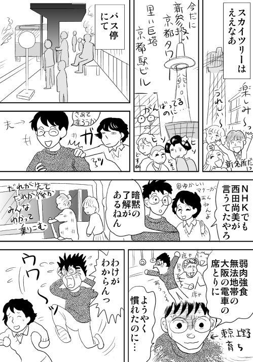 f:id:hagitani-naoko:20110813145604j:image
