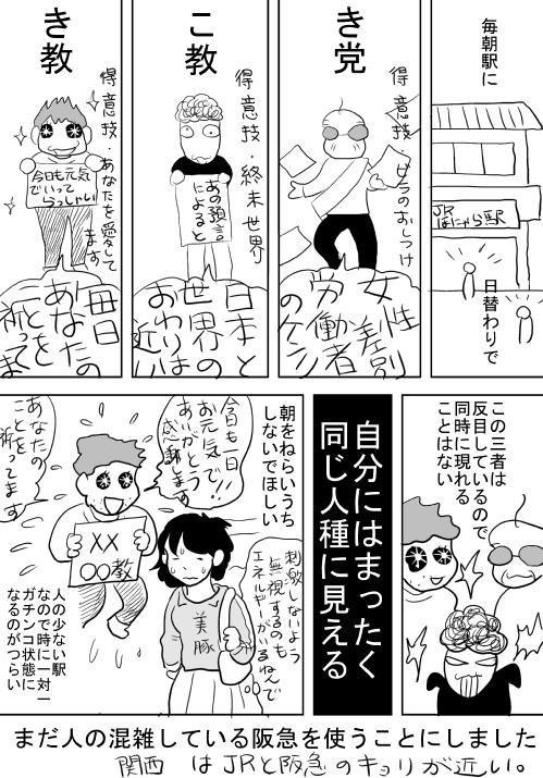 f:id:hagitani-naoko:20110813145605j:image
